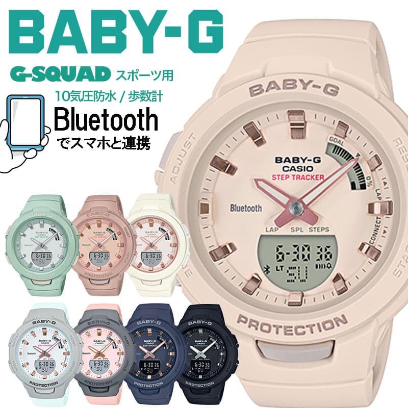CASIO/カシオ BABY-G G-SQUAD
