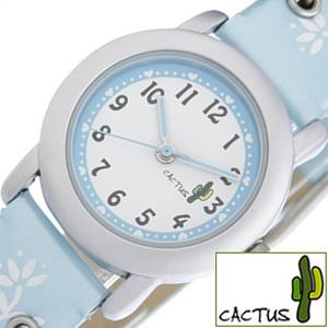 【小学生のお子様に】【プレゼントにおすすめ】カクタス腕時計[CACTUS時計](CACTUS 腕時計 カクタス 時計)キッズ時計 CAC-28-L04 [子供用 キッズウォッチ 出産祝い 男の子 かっこいい おしゃれ 女の子 男児用 女児用 ][ 誕生日 入園 入学 プレゼント ギフト ]