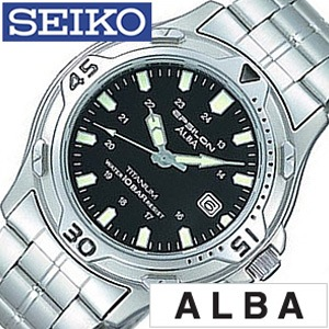 セイコーアルバ腕時計[ALBA時計](SEIKO ALBA 腕時計 アルバ 時計)メンズ時計 ASSX007[ プレゼント ギフト][人気 話題][おしゃれ 腕時計] 誕生日 冬ギフト