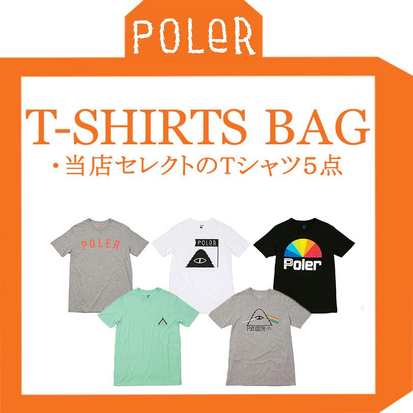 【送料無料】 POLER ポーラー 福袋 2019 Tシャツ 5枚入 メンズ レディース アウトドア スケート フェス キャンプ サーフ HAPPY BAG