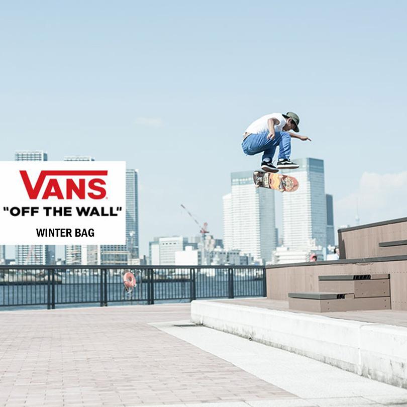 【送料無料】VANS ヴァンズ 福袋 2019 Tシャツ リュック BAG キャップ スナップバック 送料無料 メンズ レディース 入学 新生活