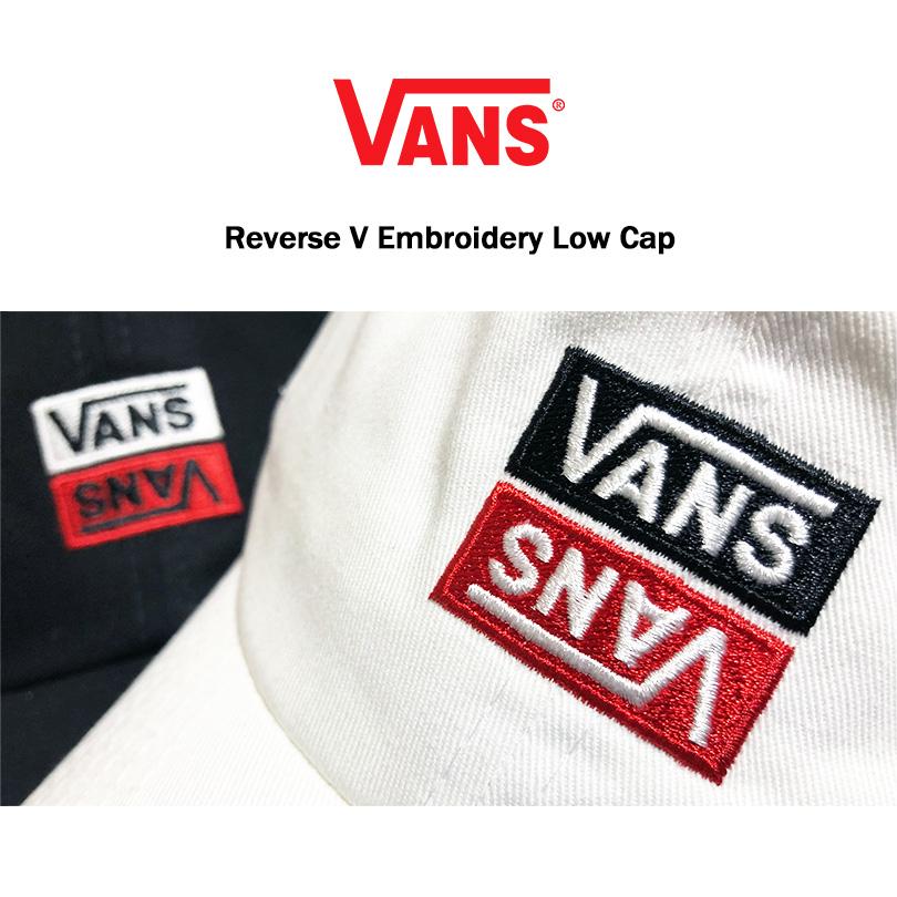 curve vans