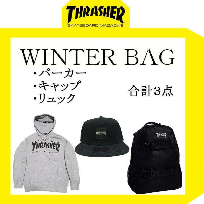 【送料無料】 THRASHER スラッシャー 福袋 ハッピーバッグ ウィンターバッグ 2019 パーカー リュック キャップ マグ フレイム フレーム