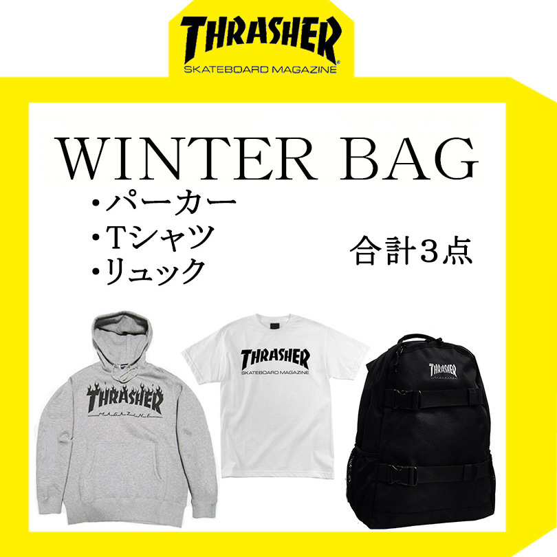 【送料無料】 THRASHER スラッシャー 福袋 ハッピーバッグ ウィンターバッグ 2019 パーカー リュック Tシャツ マグ フレイム フレーム