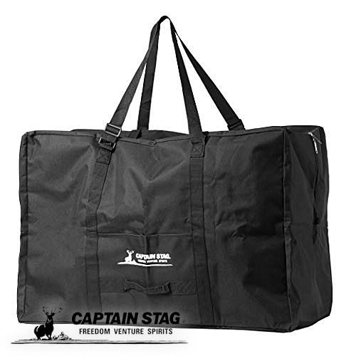 キャプテンスタッグ CAPTAIN STAG 輪行バッグ 輪行袋 お歳暮 キャリーバッグ 折りたたみ自転車用 両立スタンド付き収納可能 Sサイズ 20インチまで対応 リアキャリア ブラック Y-7356 セール価格