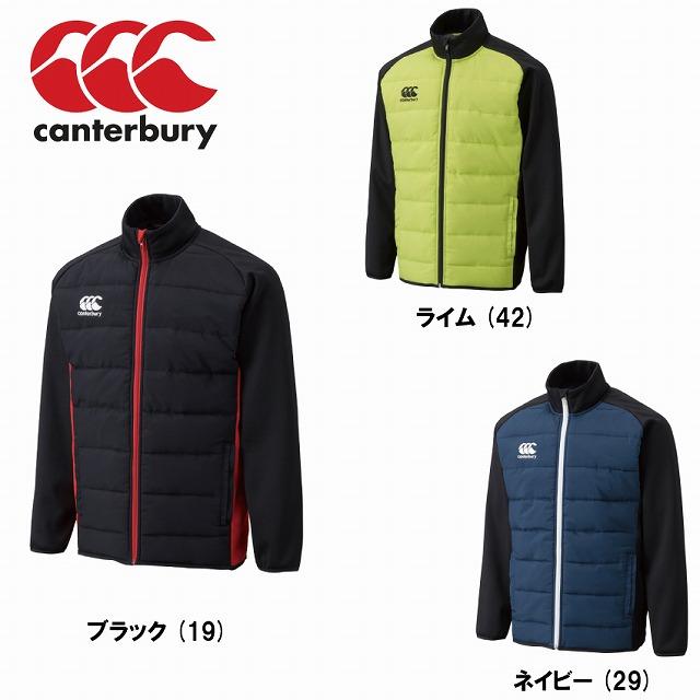 【CANTERBURY】 カンタベリー インサレーション ウィンド ジャケット ウインドブレーカー ラグビー 【RG77513】