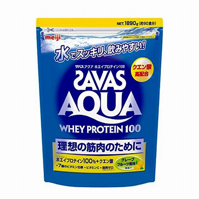 【ZAVAS】 ザバス アクア ホエイ プロテイン 100 1890g 90食分 明治 グレープフルーツ