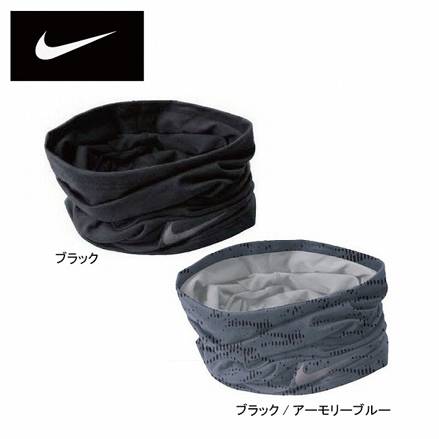 Cap Ruggers  Nike running lap neck warmer headband bandana cap ... 01c138dc729