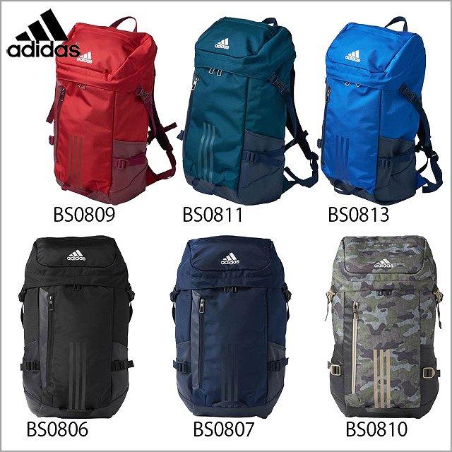 Cap Ruggers  Adidas EPS backpack 40 rucksack soccer rugby basket ... 1a2faae3558dd