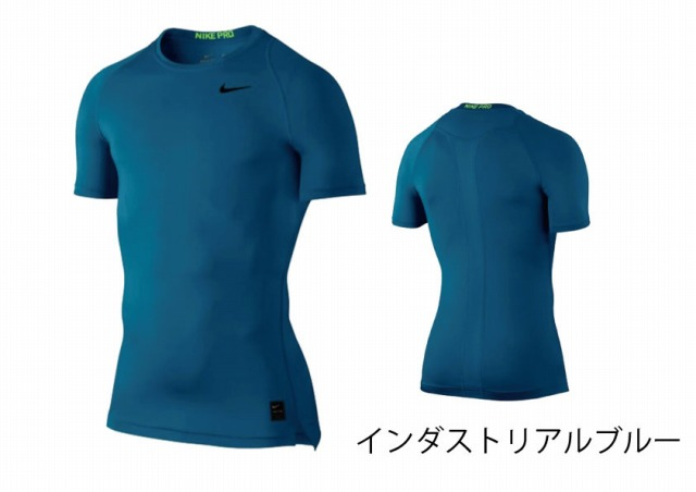 0194fe5c Cap Ruggers: Nike NP cool compression S/S crew top base layer inner ...