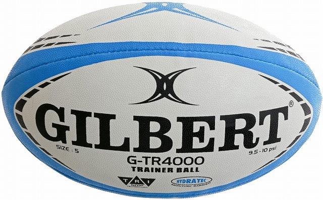 ギルバートの練習球 GILBERT 安全 ギルバート ラグビーボール ◆高品質 3号球 スカイブルー G-TR4000 ラグビー GB9151