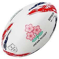 ラグビー日本代表サポーターズボール ギルバート ラグビー 日本代表 サポーターズボール 5号 GB9307 セール品 授与 ラグビーボール