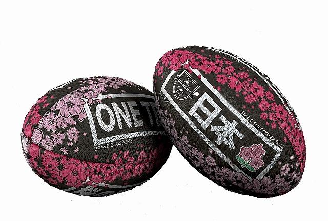 日本代表の応援球 セール 新商品!新型 ブレイブブロッサム サポーターボー ギルバート ラグビー 日本代表 応援球 ラグビーボール サポーターボール 3号球 GB9343