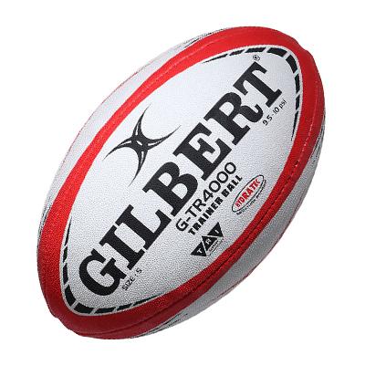 デポー ギルバートの練習球 GILBERT ギルバート ラグビーボール 5号 レッド 即日出荷 ラグビー G-TR4000 GB9172