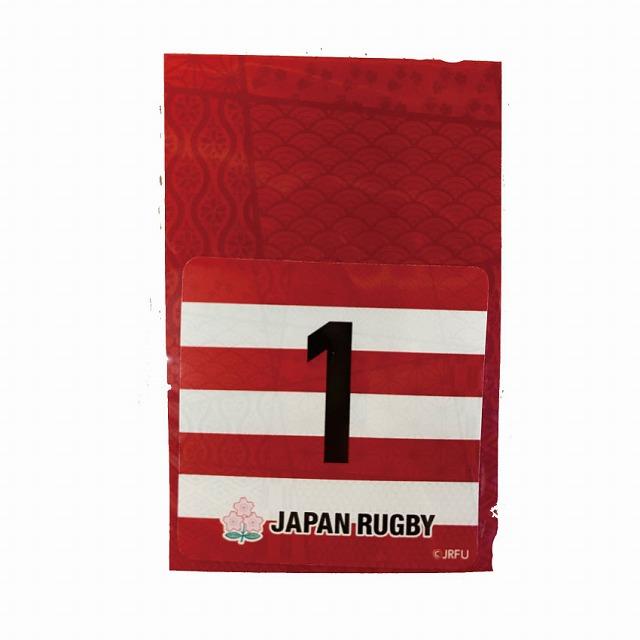 ラグビー日本代表オフィシャルライセンス商品 JAPAN 優先配送 貼ってはがせるスマホステッカー 四角 1番 ラグビー 背番号 日本代表 R006 いつでも送料無料 スマホステッカー