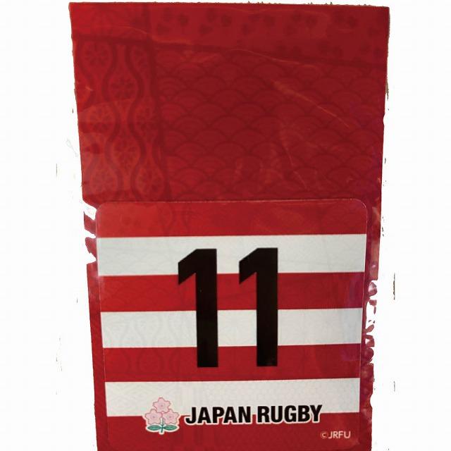 ラグビー日本代表オフィシャルライセンス商品 JAPAN 貼ってはがせるスマホステッカー 四角 11番 出荷 背番号 R016 スマホステッカー 日本代表 ラグビー 店舗
