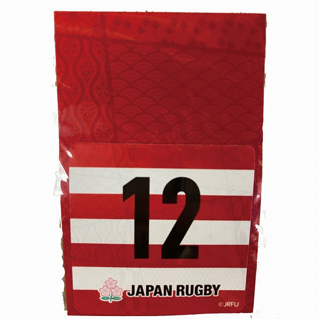 ラグビー日本代表オフィシャルライセンス商品 JAPAN 貼ってはがせるスマホステッカー 限定タイムセール 四角 12番 R017 返品送料無料 スマホステッカー 背番号 ラグビー 日本代表