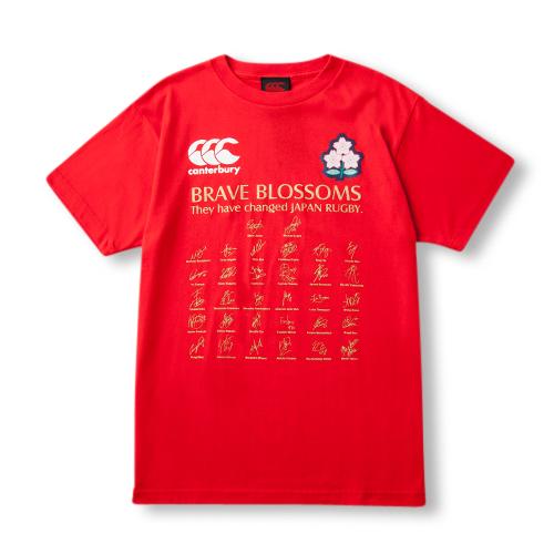 럭비 일본 대표 캔터베리 ブレイブブロッサムズ T-셔츠 BRAVE BLOSSOMS T-SHIRTS
