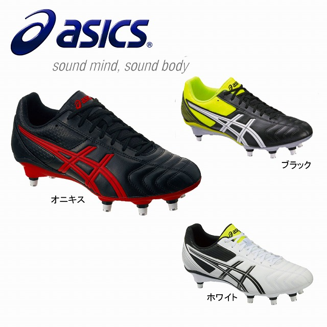 a3a080d7d29d Cap Ruggers  ASICS LETHAL TACKLE Lee monkey tackle rugby spiked ...