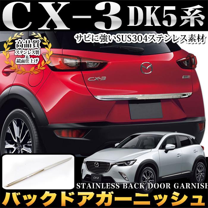※本州・北海道は送料無料 ブレーキホース CX-3 DKEAW DKEFW DK5AW DK5FW ブラック ステンレス/ 沖縄・離島は送料別途 [スウェッジライン] ※代引不可