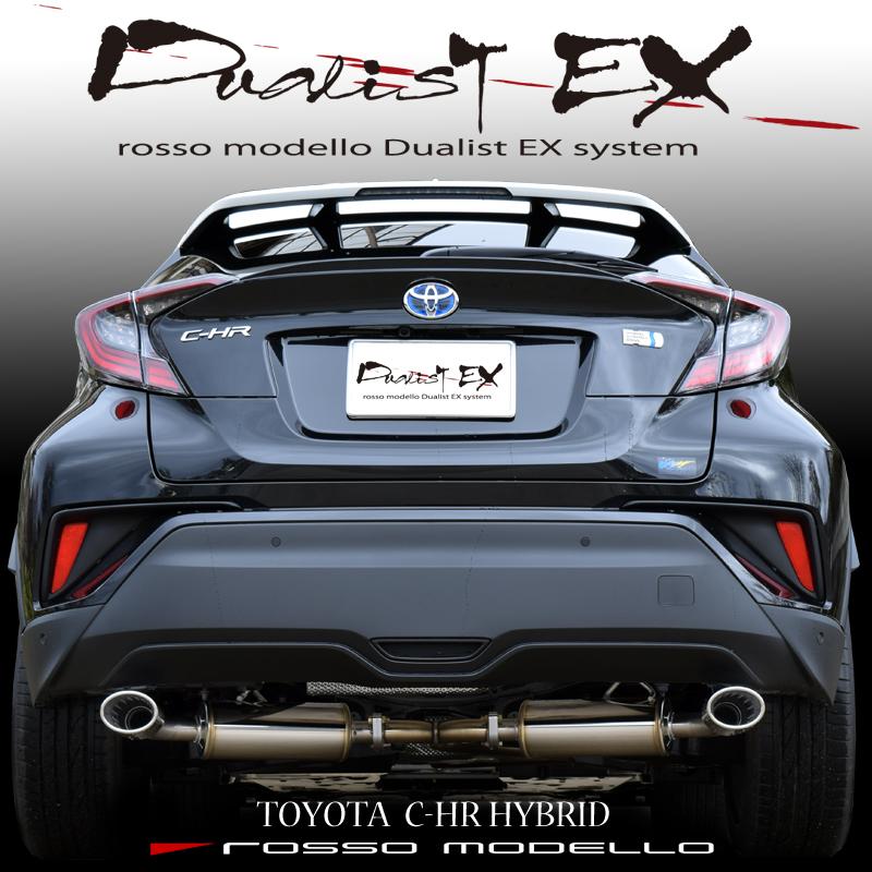 【車検対応】ロッソモデロ DUALIST EX マフラーC-HR ハイブリッド 2WD ZYX10 chr パーツchr マフラー ノーマルバンパー専用オーバルテール左右出し
