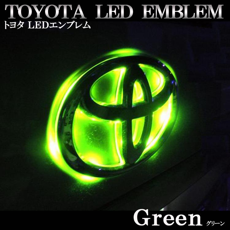 TOYOTA トヨタ LEDエンブレム グリーン(緑)
