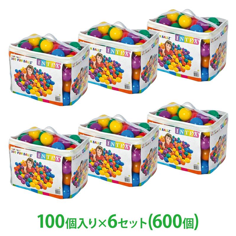 送料無料【INTEXインテックス】600個!ファンボールプール用ボール8cmボール×100個×6袋(計600個)