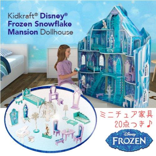 Игра холодное сердце кукольный домик для эльзы