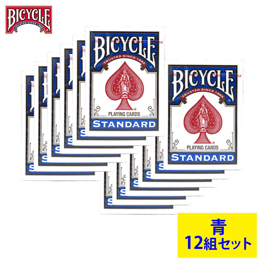 バイスクルトランプ トランプ 現金特価 BICYCLE アウトレットセール 特集 送料無料 バイスクル 808 ライダーバック 1ダース 青 STANDARD 12デック シュリンクパック ポーカーサイズ 12組