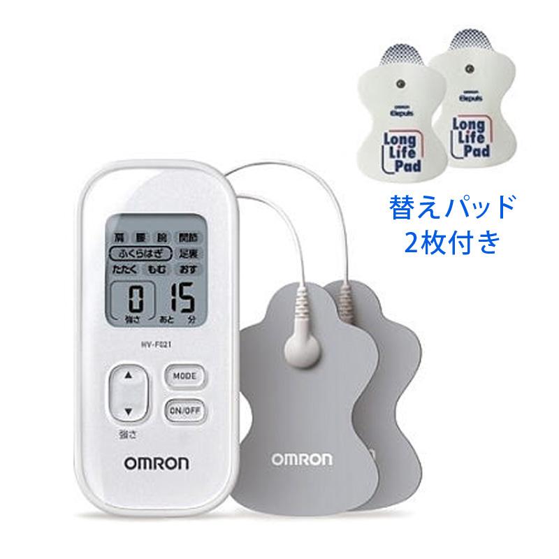 【送料無料】【costco コストコ】【omron オムロン】低周波治療器 替えパッド 2枚付き HV-F021 LLPAD