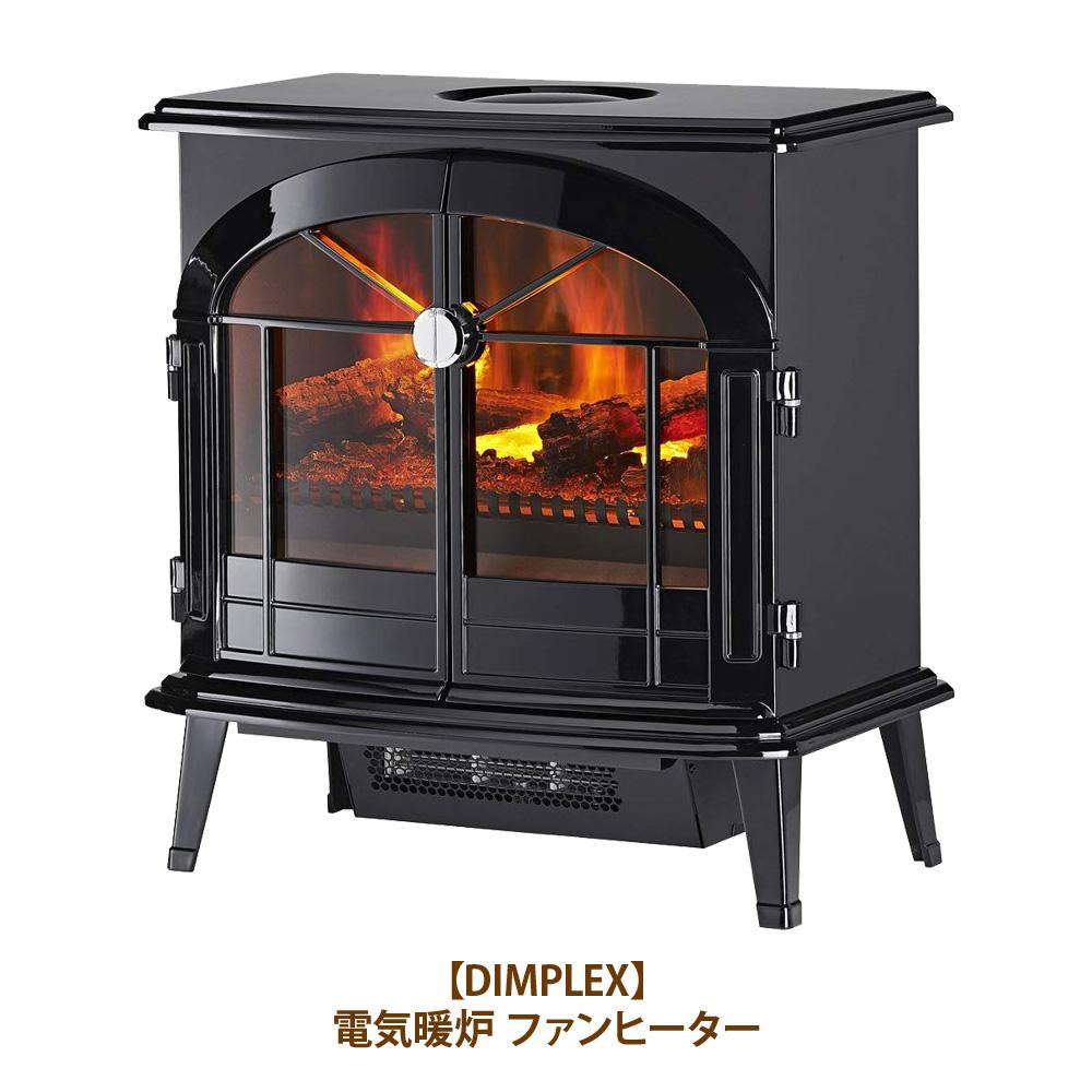 あす楽【送料無料】【costco コストコ】【DIMPLEX】電気 暖炉 BURGATE 暖房器具 電気ヒーター ファンヒーター