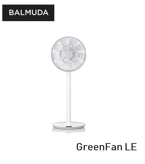 【当店ポイント5倍】【送料無料】【costco コストコ】【BALMUDA バルミューダ】GreenFan LE 扇風機 ホワイト×グレーEGF-1400-WG リモコン付