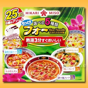 ★ inventory as long as ★ four hungry satisfy 5 different assorted 25 diet low calorie diet betnamtomyamkunhelsea 05P04Jul15