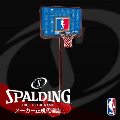 【メーカー直送】【SPALDING スポルディング 】ミニバス対応モデル 屋外用 バスケットゴール 【ハイライトコンポジット】