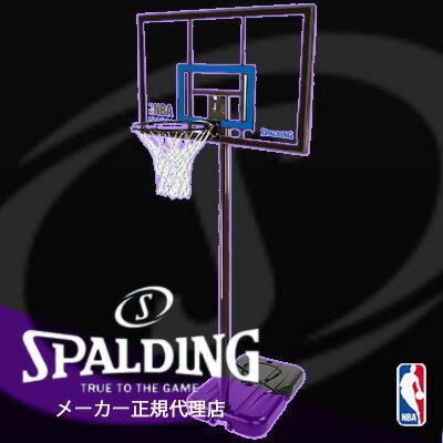 【メーカー直送】【SPALDING スポルディング 】ミニバス対応モデル 屋外用 バスケットゴール アクリルバックボード【ハイライトポータブル】