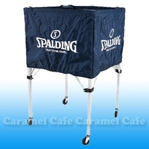 【SPALDING】スポルディングBALL CARTボールカート05P04Jul15 【ラッキーシール対応】