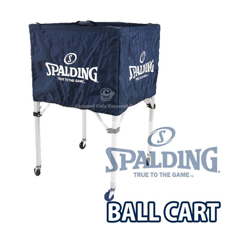 【送料無料】【SPALDING】スポルディングBALL CARTボールカート