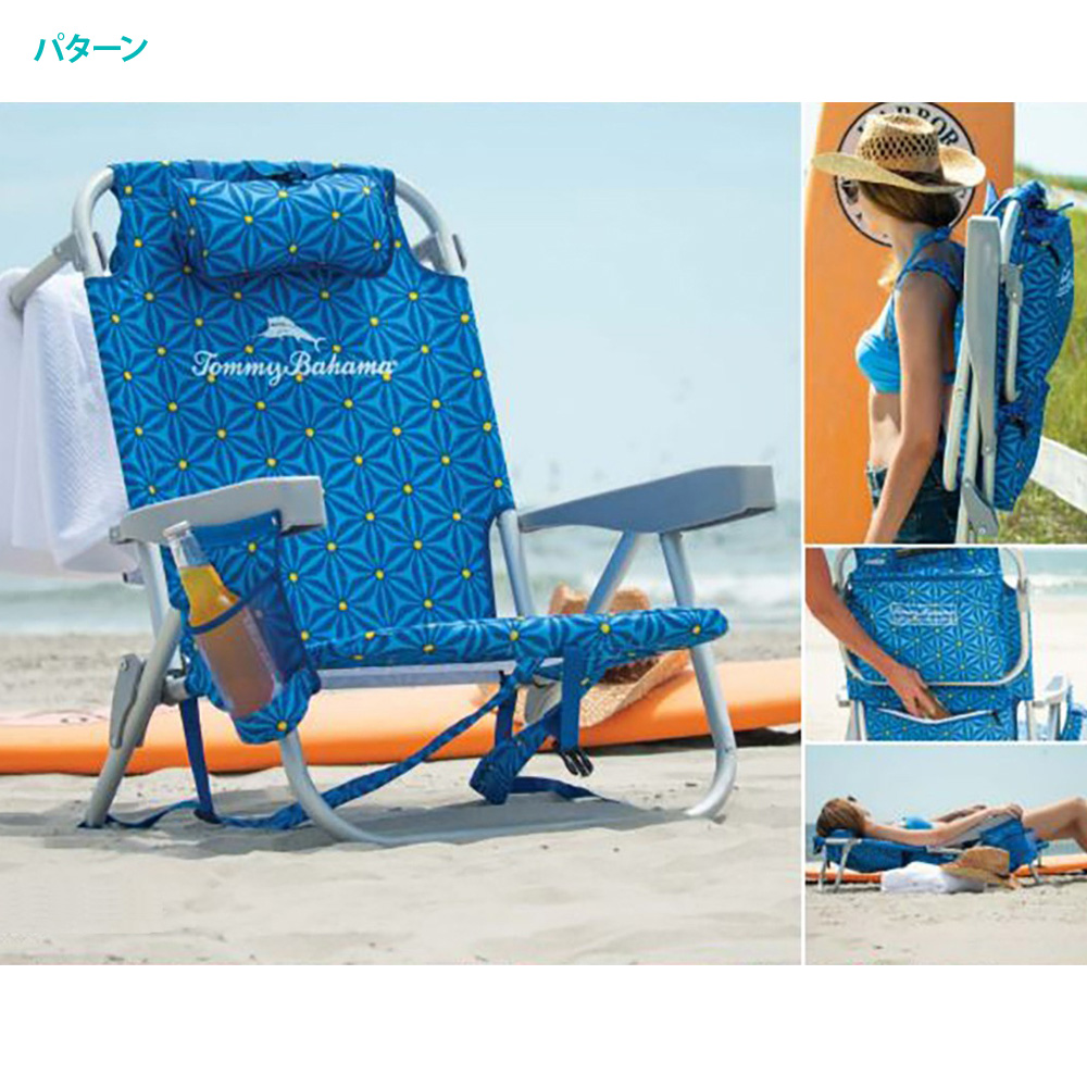Beach Chair Carrying Drink Holder
