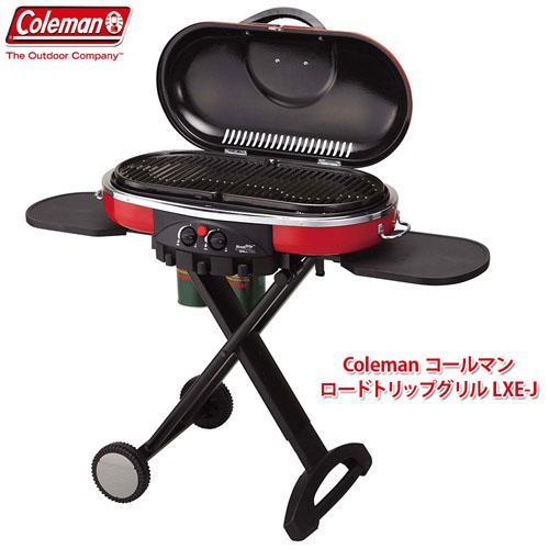 あす楽【送料無料】【Coleman コールマン】ロードトリップグリル LXE-J 205231