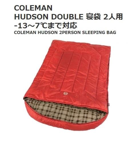 10月入荷予定 予約 送料無料【Coleman コールマン】ツーパーソンスリーピングバッグ2-person sleeping -13度シュラフ二人用 ダブルベッド 赤 寝袋 アウトドア用品