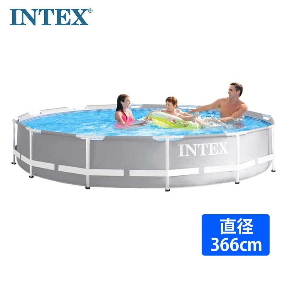 パンクに強い3層構造の丈夫な素材です あす楽送料無料 INTEX インテックス 推奨 丸型 366cm プリズム フレーム プール76cm X 大型 300 costco 3.6m 大人気! 30in コストコ 12ft 3m