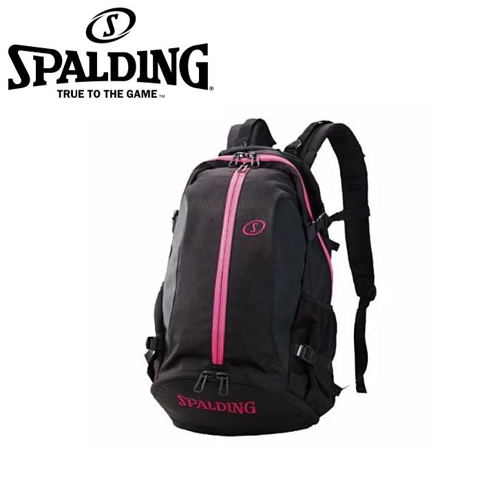 【送料無料】【SPALDING・スポルディング】ケイジャー バッグコーラルリュック バスケットボールバッグ バッグパック 32L