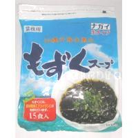スーパーセール 沖縄産もずくスープ生タイプ15食食物繊維フコイダン15kcalダイエットに【輸入食材 輸入食品】