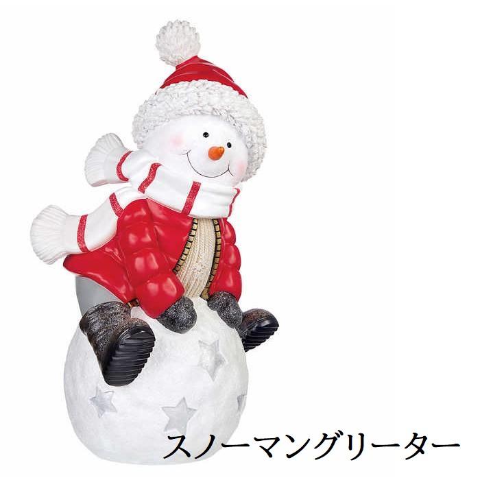 【costco コストコ】 スノーマングリーター 約66cm Snowman Greeter on Snowball 屋外・室内用 クリスマスデコレーション クリスマス 【ラッキーシール対応】