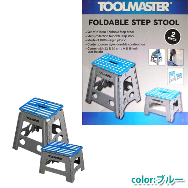 Cool Toolmaster Folding Step Big Things And Small Things Two Set 39Cm 22Cm Blue Orange Onthecornerstone Fun Painted Chair Ideas Images Onthecornerstoneorg