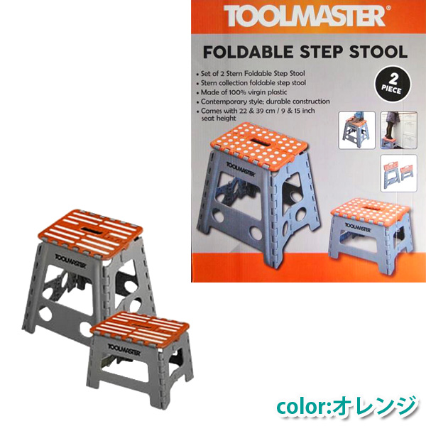 Remarkable Toolmaster Folding Step Big Things And Small Things Two Set 39Cm 22Cm Blue Orange Onthecornerstone Fun Painted Chair Ideas Images Onthecornerstoneorg