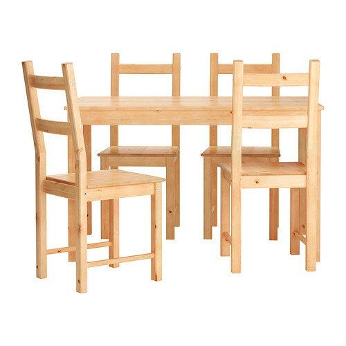 【当店ポイント5倍】送料無料 IKEA INGO / IVAR テーブル&チェア4脚 パイン材 120cm×75cm