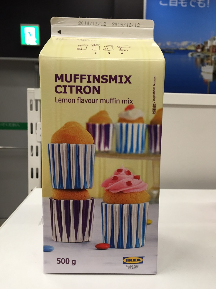 Ikea Muffins caramelcafe rakuten global market summer vacation sale muffinsmix