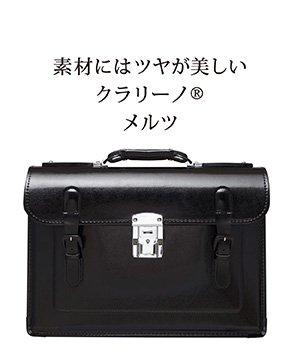 あす楽送料無料学生カバン 黒 クラリーノ(R)【人工皮革】 メルツ使用 定番モデル 2段マチ 日本製 型番ED070BK