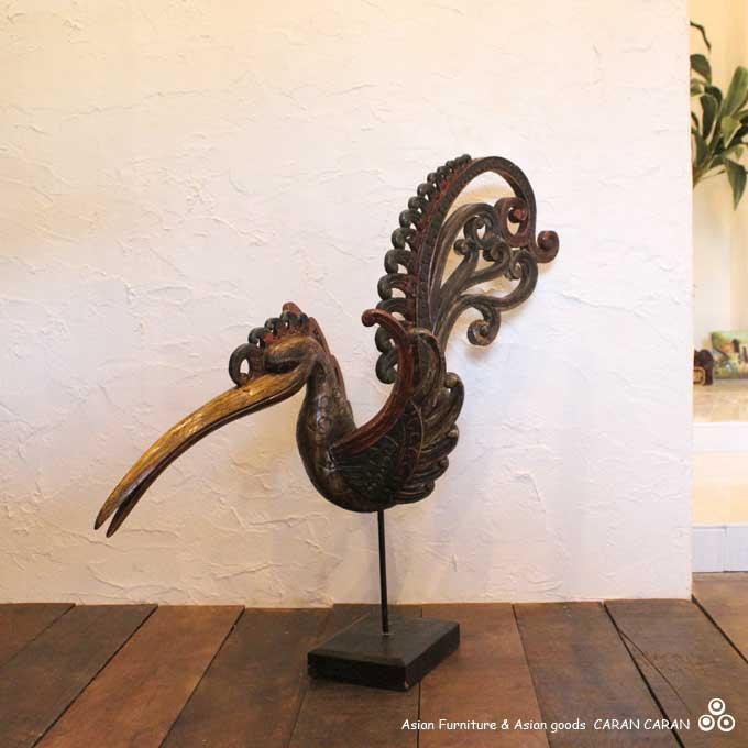 鳥の置物 オブジェ バリ島の置物 H73cm